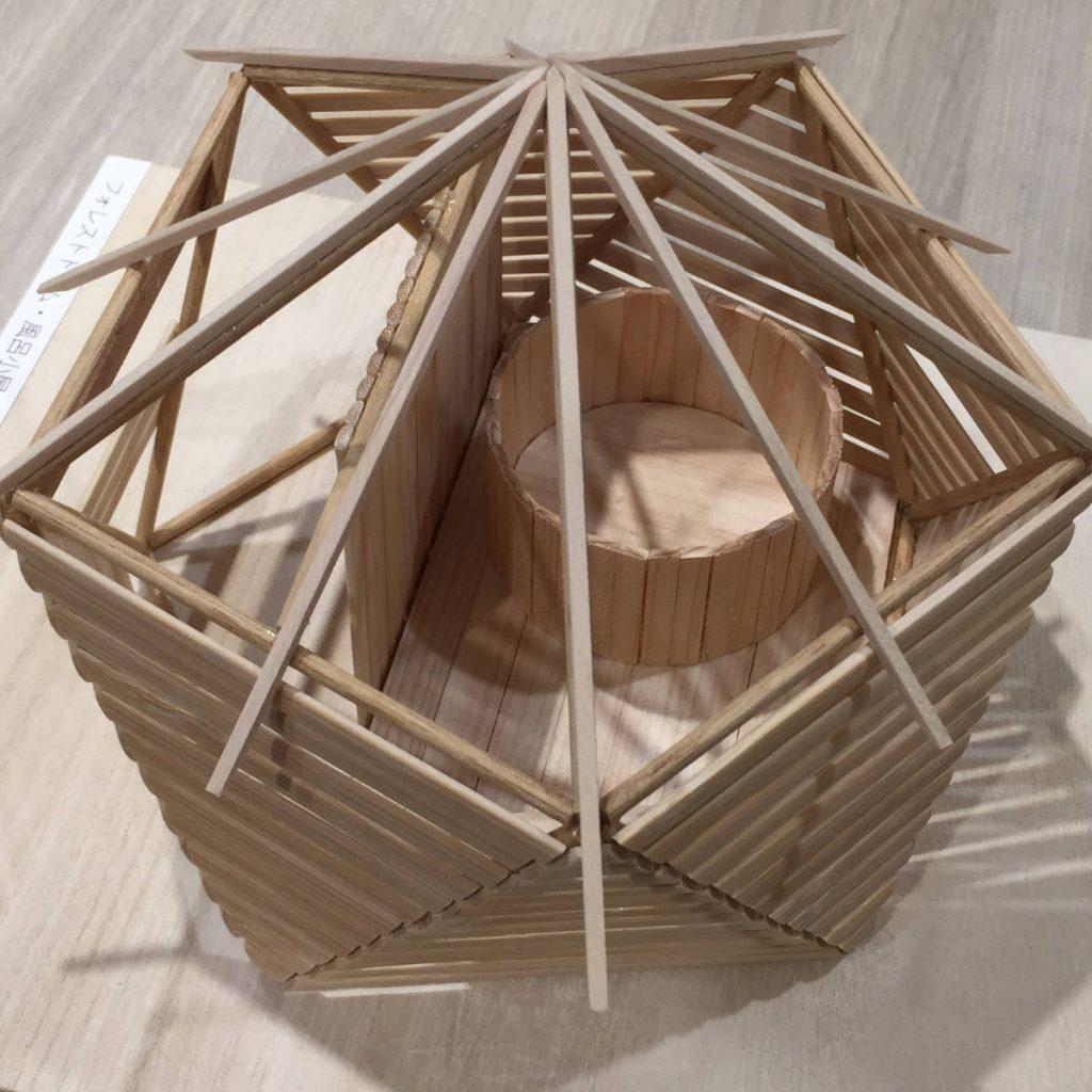 フォレストドーム風呂小屋